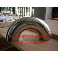 304不锈钢卫生级弯头 90度弯头 焊接弯头