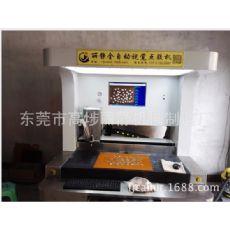 龙门式全自动点胶机、旋臂式全自动点胶机、CCD视觉定位点胶机