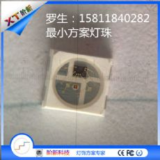 全球最小内置IC智能灯珠 XT1505全彩方案灯珠,3535点控灯珠