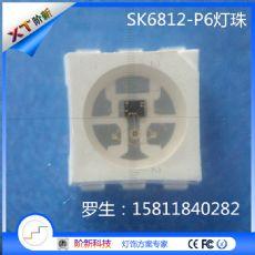 SK6812内置IC灯珠,6脚贴片智能方案灯珠,5050全彩灯珠
