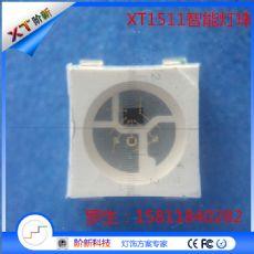 XT1511原厂家封装灯珠,发光方案智能灯珠,可以替代WS2812B灯珠
