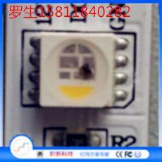 RGBW-P8内置IC一拖二12V灯珠,可以做成24V一拖五灯珠