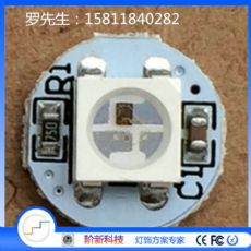 XT1511小圆板,内置IC驱动智能小圆板,256灰度等级可以编程全彩跑马效果