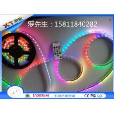 SK6812内置跑马灯带,智能幻彩流星灯条,可以编程实现跑马、流水、流星等效果
