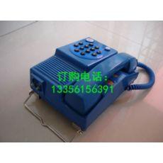 厂家直销巨大KTH121矿用50门选号电话机矿用防爆电话机量大从优