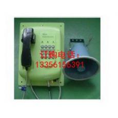 厂家供应矿用KTH104S本质安全型电话机数字抗噪声防爆电话机热销