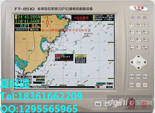 新航线gps导航仪为什么不好用 图片合集图片