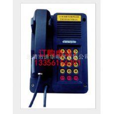厂家供应KTH101矿用本质安全型自动电话机矿用防爆电话机量大从优