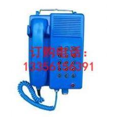 厂家直销KTH106S本质安全型电话机(数字抗噪声)矿用防爆电话机