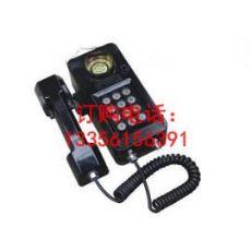 厂家直销KTH108矿用本质安全型自动电话机矿用防爆电话机量大从优