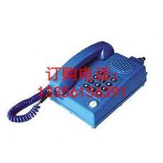 厂家直销矿用同线电话机KTH115矿用防爆电话机质量保证量大从优