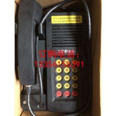 厂家直销热销产品江南KTH15本质安全型自动电话机量大价优防爆