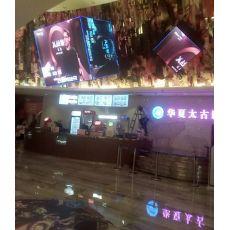 柳州p3室内全彩led显示屏