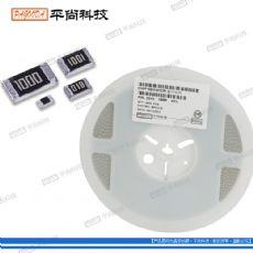 薄膜贴片电阻