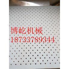 生产销售石膏板冲孔设备