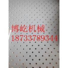 供应石膏板冲孔设备安全可靠