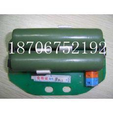 ZD6、S700k转辙机整流盒陕西鸿信铁路设备有限公司