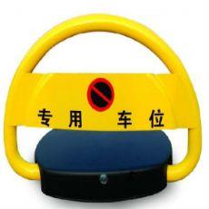 供甘肃车位锁和兰州遥控车位锁价格低