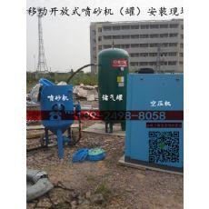 二氧化碳罐体除锈喷砂机