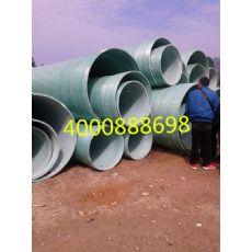 玻璃钢夹砂管生产公司4000888698