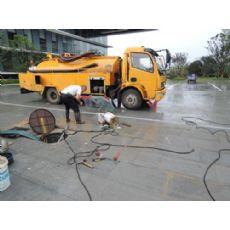 排污管道清洗清淤