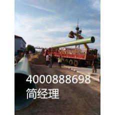 广东深圳广州东莞玻璃钢夹砂管道生产公司厂家