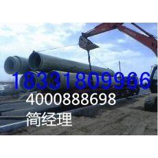 河南郑州洛阳玻璃钢夹砂管道生产公司厂家报价格18331809966