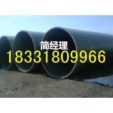 湖北武汉宜昌襄阳玻璃钢夹砂管道生产公司厂家