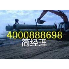 四川成都绵阳德阳玻璃钢夹砂管道生产公司厂家