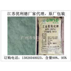 95%氢氧化钾江苏优利德华南代理商