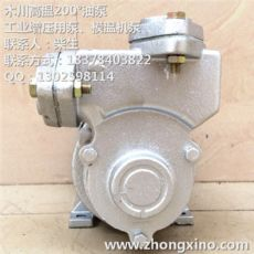 高温热水循环增压泵TS-63模温机专用泵370w