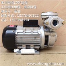 高温200度热导油泵TS-71模温机泵