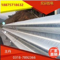 波形护栏板生产厂家,波形梁价格
