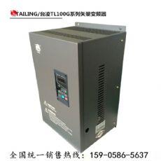 供应台凌TL100B3F30R0N0 30KW风机变频器