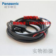 特价批发:原装正品松下光电开关 CX-421光电传感器UCX421