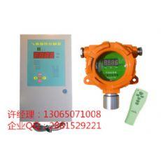 上海制衣厂甲苯二甲苯可燃气体检测设备