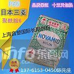 PA66 FG53 NC010  美国杜邦代理商