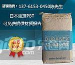 PA66 PLS90G30DR BK099  美国杜邦代理商