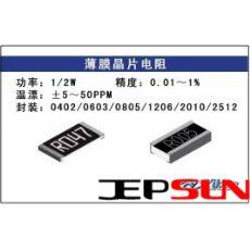 北京0.1%精密电阻生产厂家