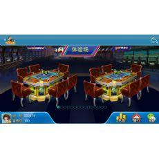 移动电玩城破解,牛魔王,摇钱树,打鱼游戏应用软件(已更新)