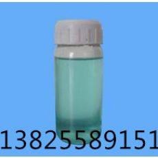 丽源CL-14杀菌灭藻剂 循环水杀菌剂 油田注水杀菌剂