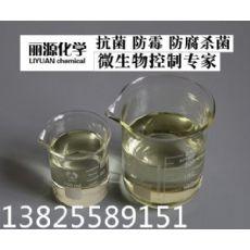 广东防腐防霉剂 湿皮革防腐防臭剂 无纺布防霉剂
