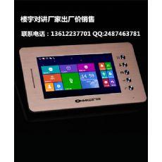 郑州河南济源开封电子楼宇对讲系统 防盗可视对讲系统设备