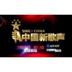 浙江中国新》歌声QQ号码抽奖活动是真是假