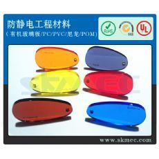 防静电亚克力 加硬亚克力 防紫外线亚克力 耐候性亚克力玻璃板