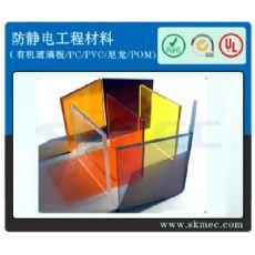 韩国进口防静电有机玻璃板 亚克力 防静电PC 抗静电PVC板
