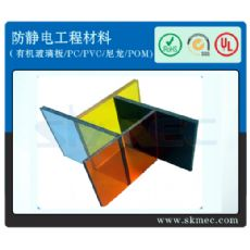 PMMA塑料板 有机玻璃制品 蓝色亚克力 红色亚克力 防静电彩色玻璃