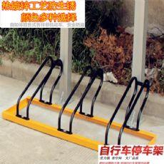 自行车停车架
