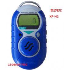 霍尼韦尔氢气浓度检测仪
