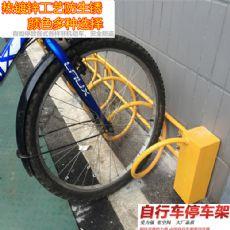 单车停放自行车停车架